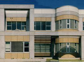 輝北町庁舎